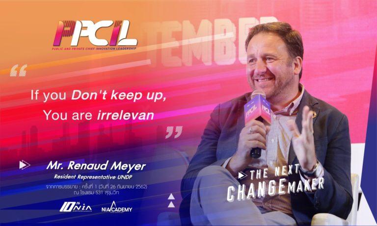 PPCIL1-Week1-Motto-5