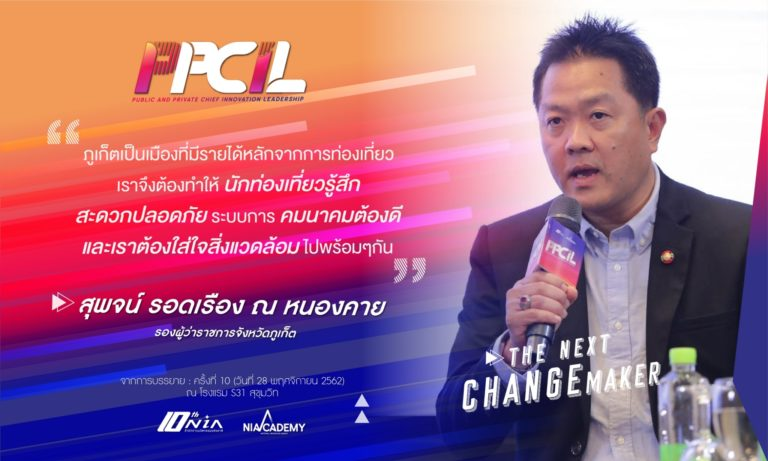 PPCIL1-Week10-Motto-1