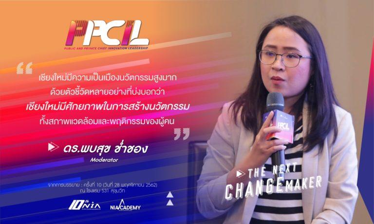 PPCIL1-Week10-Motto-3