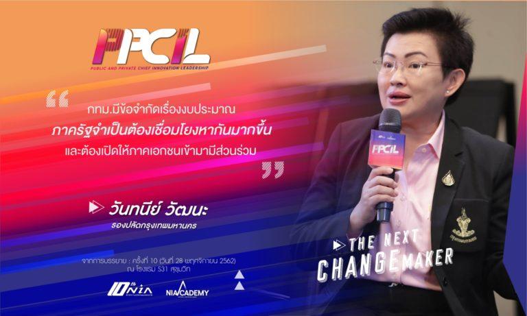 PPCIL1-Week10-Motto-4