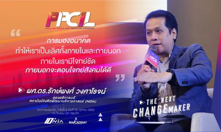 PPCIL1-Week2-Motto-2