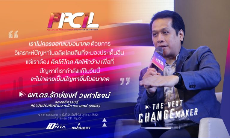 PPCIL1-Week2-Motto-3