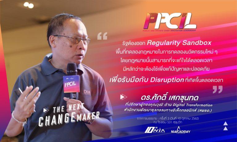 PPCIL1-Week3-Motto-3