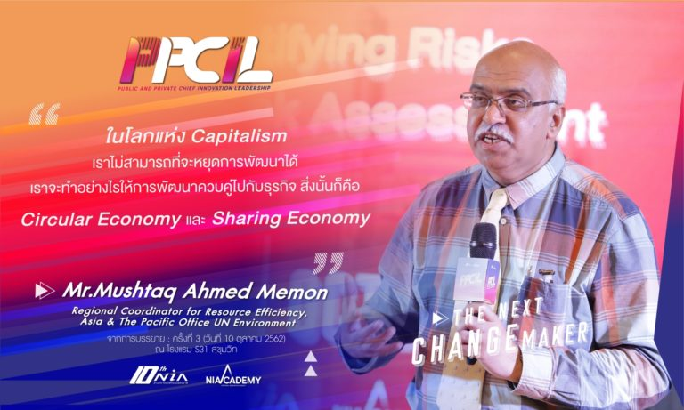 PPCIL1-Week3-Motto-4