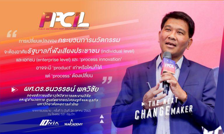 PPCIL1-Week5-Motto-1
