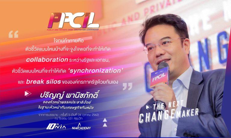 PPCIL1-Week5-Motto-2
