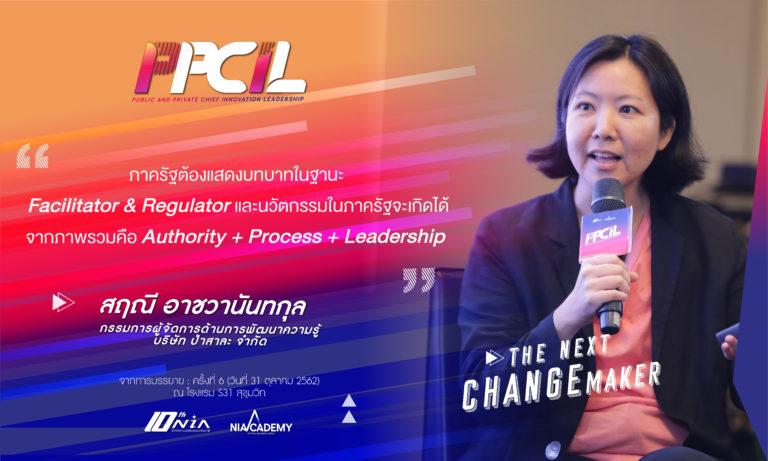 PPCIL1-Week6-Motto-1