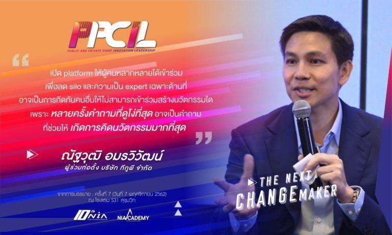 PPCIL1-Week7-Motto-1