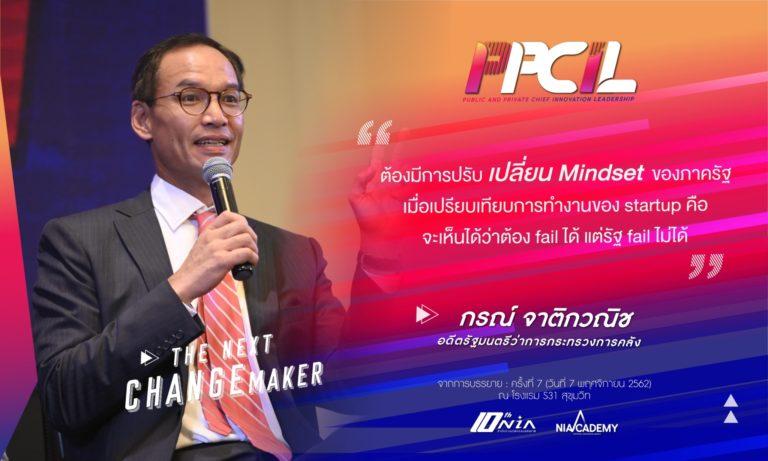 PPCIL1-Week7-Motto-4
