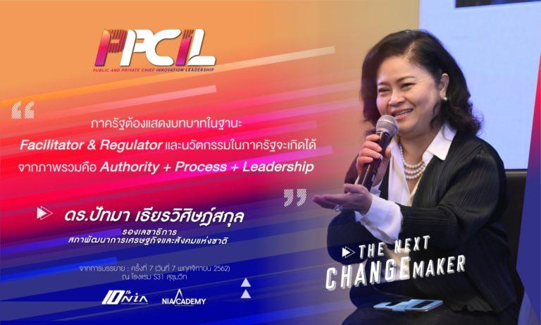 PPCIL1-Week7-Motto-5