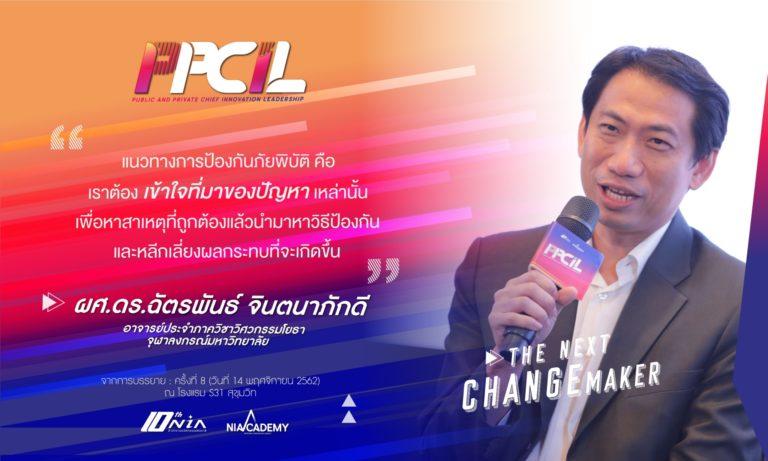 PPCIL1-Week8-Motto-1