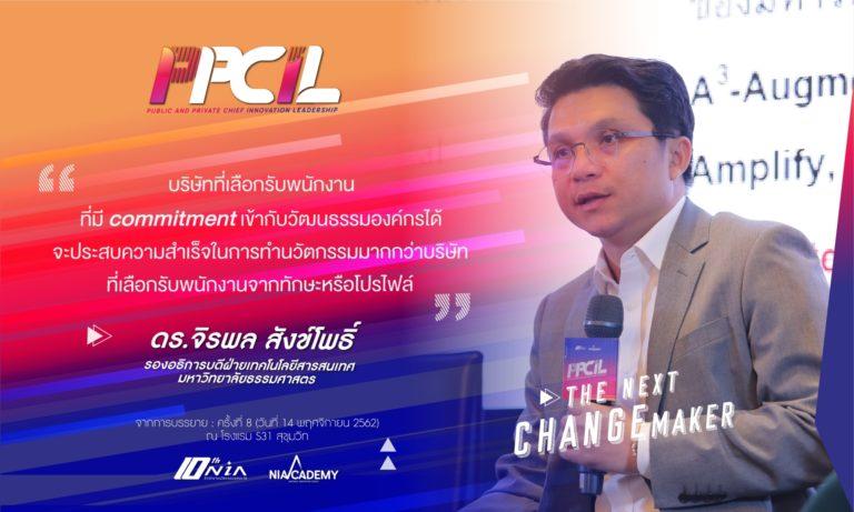 PPCIL1-Week8-Motto-2