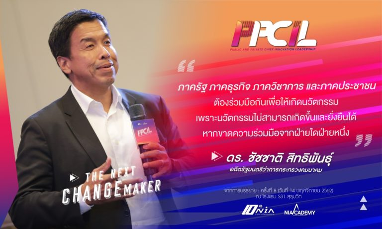 PPCIL1-Week8-Motto-3