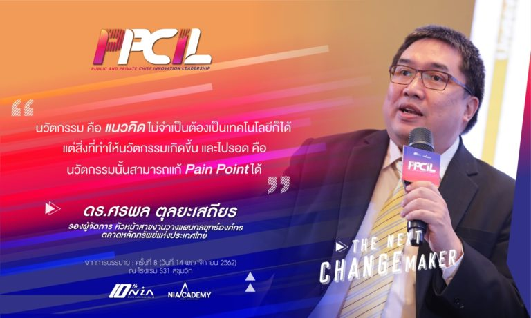 PPCIL1-Week8-Motto-4