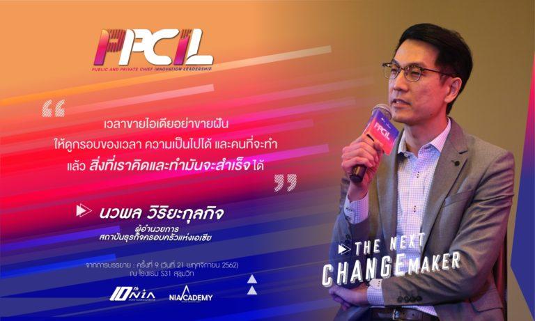 PPCIL1-Week9-Motto-1