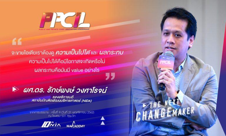 PPCIL1-Week9-Motto-2
