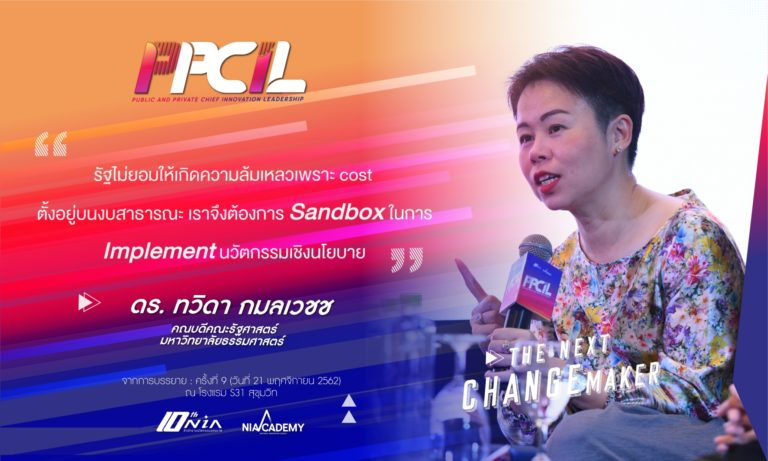 PPCIL1-Week9-Motto-3